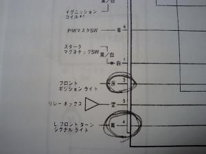 20060608225701.jpg