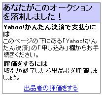 20060627094400.jpg