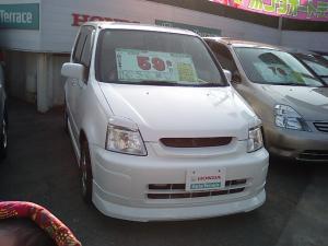 20061020001222.jpg