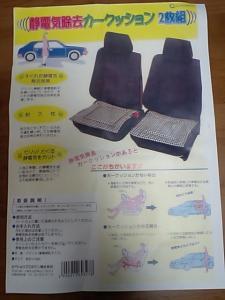 CA370056.jpg