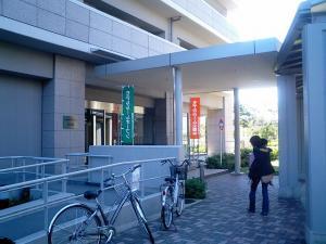 entrance.jpg