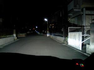 ryouhou.jpg