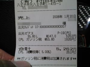 s-CA39035101.jpg