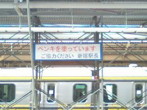 shinjyuku2.jpg