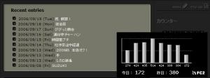 tomosuke.jpg