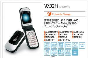 w32h.jpg
