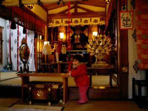 yakuoharai.jpg