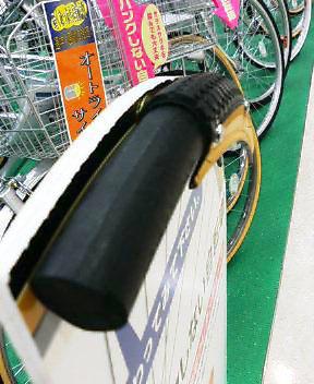 自転車の 自転車 チューブレス パンク : 風のように サルのように 2006年 ...
