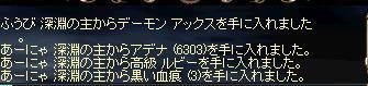 20070227083305.jpg