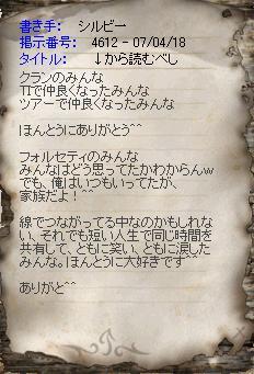 20070430111243.jpg