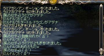 20070430111551.jpg