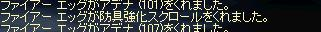 20070624230937.jpg
