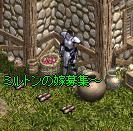 20070815124623.jpg