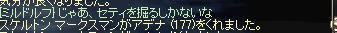 20070815125952.jpg