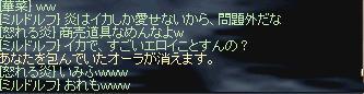 20070918022050.jpg