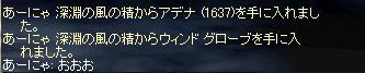 20070919194138.jpg