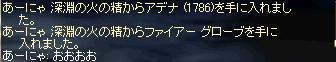 20070919194340.jpg