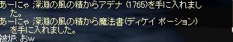 20070919194358.jpg