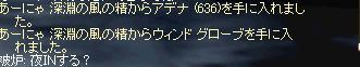 20070919194548.jpg