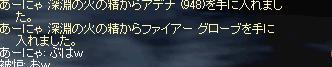20070919194628.jpg
