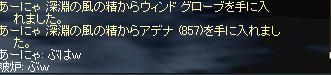 20070919195559.jpg