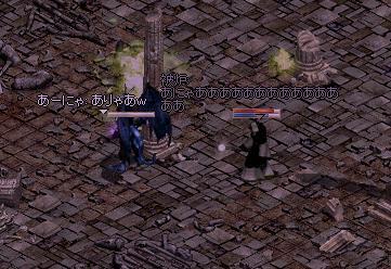 20070927113250.jpg