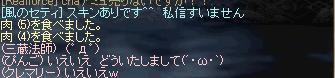 20070927115631.jpg