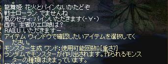 20071204204104.jpg