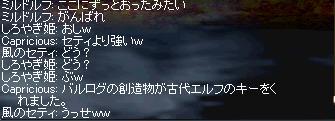 かぷちゃん1