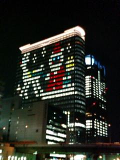 2007Xmas