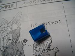 124_2475.jpg