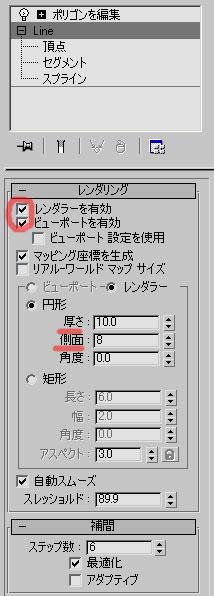 pipe_setting.jpg