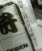 200712301306000.jpg