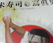 200804100003000.jpg