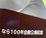 200804211117000.jpg
