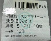 200805162347000.jpg