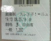 200805162352000.jpg