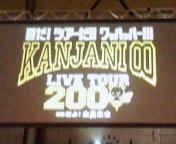200807121739000.jpg