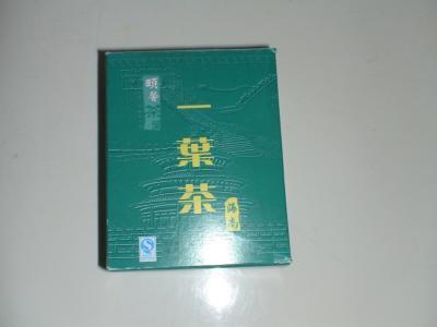 DSC01599_convert_20081025145328.jpg