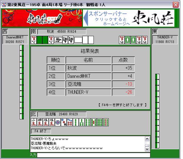 20080811-6.jpg