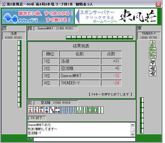 20080811-7.jpg