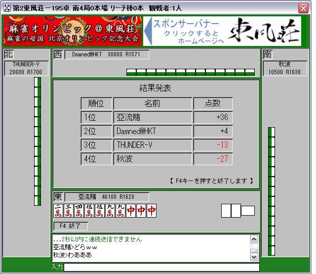 20080811-8.jpg