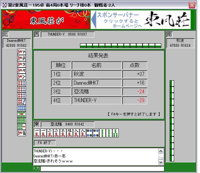 20080811-9.jpg