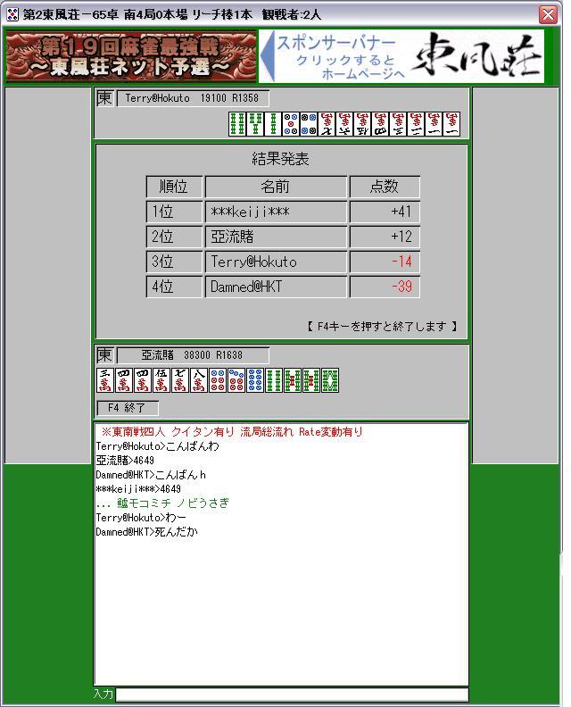 20080814-1.jpg