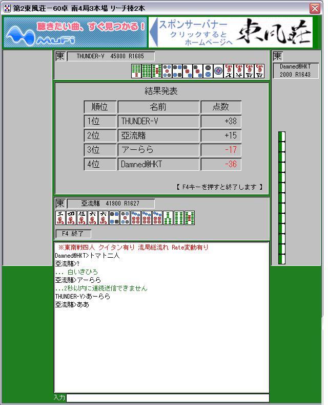 20080814-3.jpg