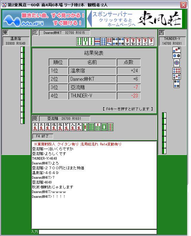 20080814-4.jpg