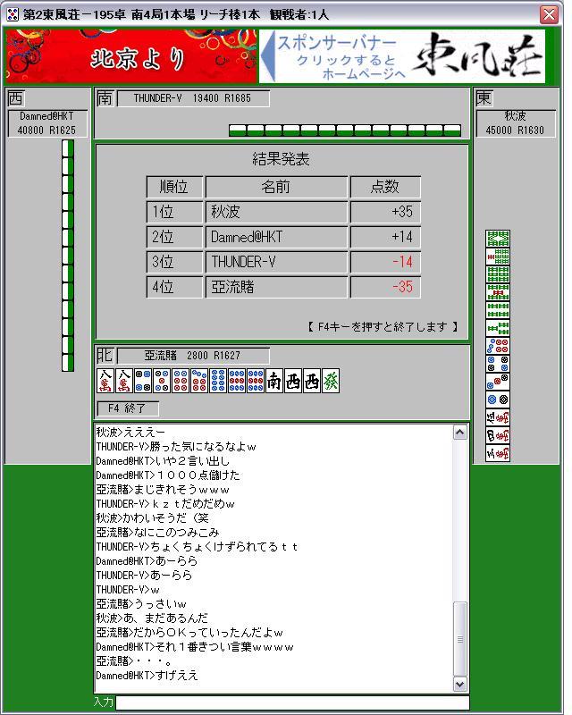 20080814-5.jpg