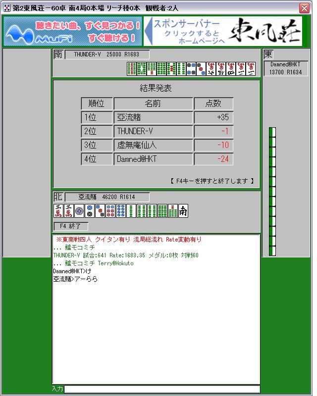 20080814-6.jpg