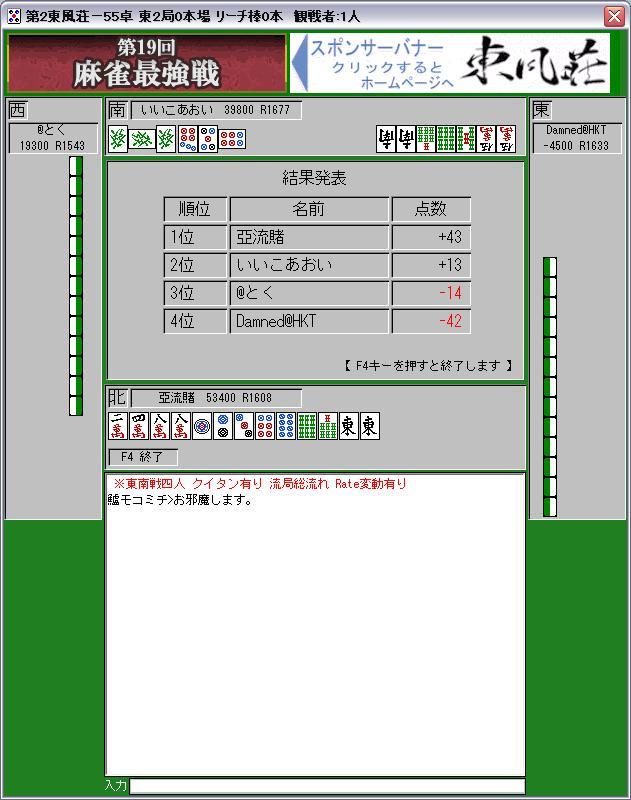 20080824-1.jpg