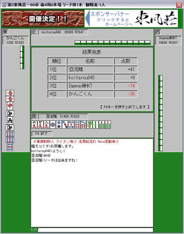 20080824-2.jpg